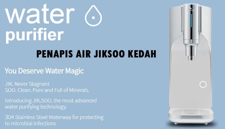 penapis air jiksoo kedah dari sk magic model rapi rich hyper cube mini wiz c penapis udara jiksoo review harga price di malaysia vs cuckoo