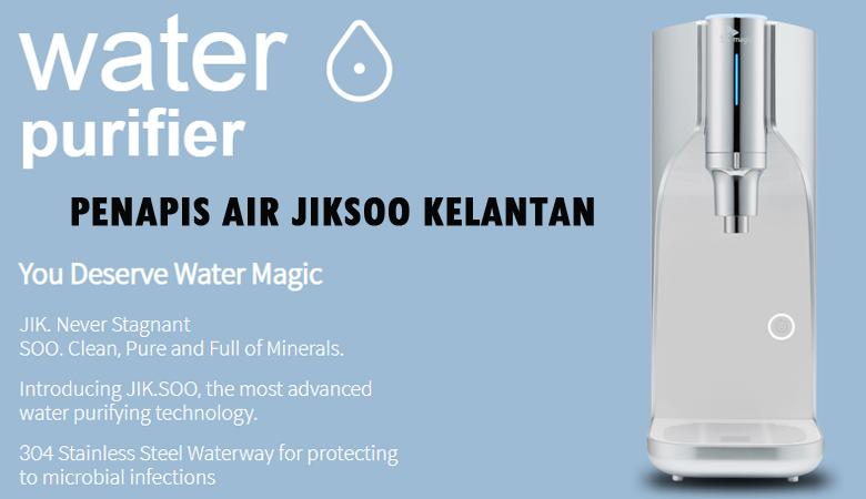 penapis air jiksoo kelantan kota bharu dari sk magic model rapi rich hyper cube mini wiz c penapis udara jiksoo review harga price di malaysia vs cuckoo