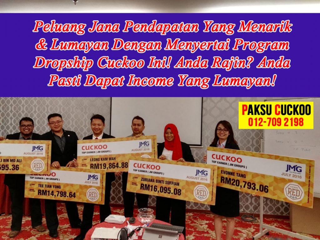 agen ejen agent dropship diperlukan seluruh malaysia untuk program dropship cuckoo pendapatan dan income yang lumayan