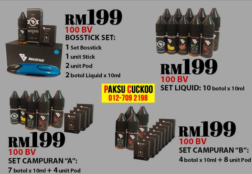 pakej jualan produk program berhenti merokok dengan sihat jana pendapatan tambahan dengan bosstick vape asia malaysia ini income tambahan yang lumayan