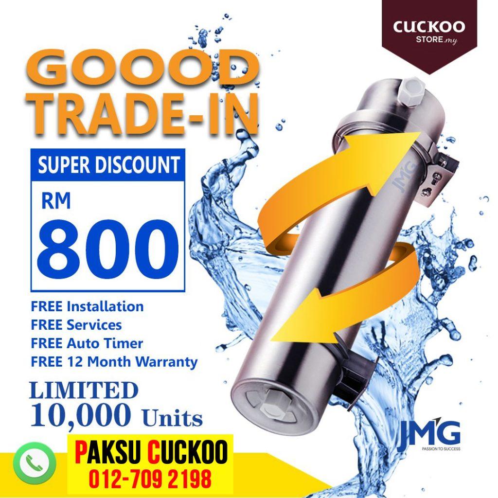 promosi cuckoo oktober 2019 promosi terkini cuckoo penapis air luar rumah outdoor water filter yang paling murah dan terbaik