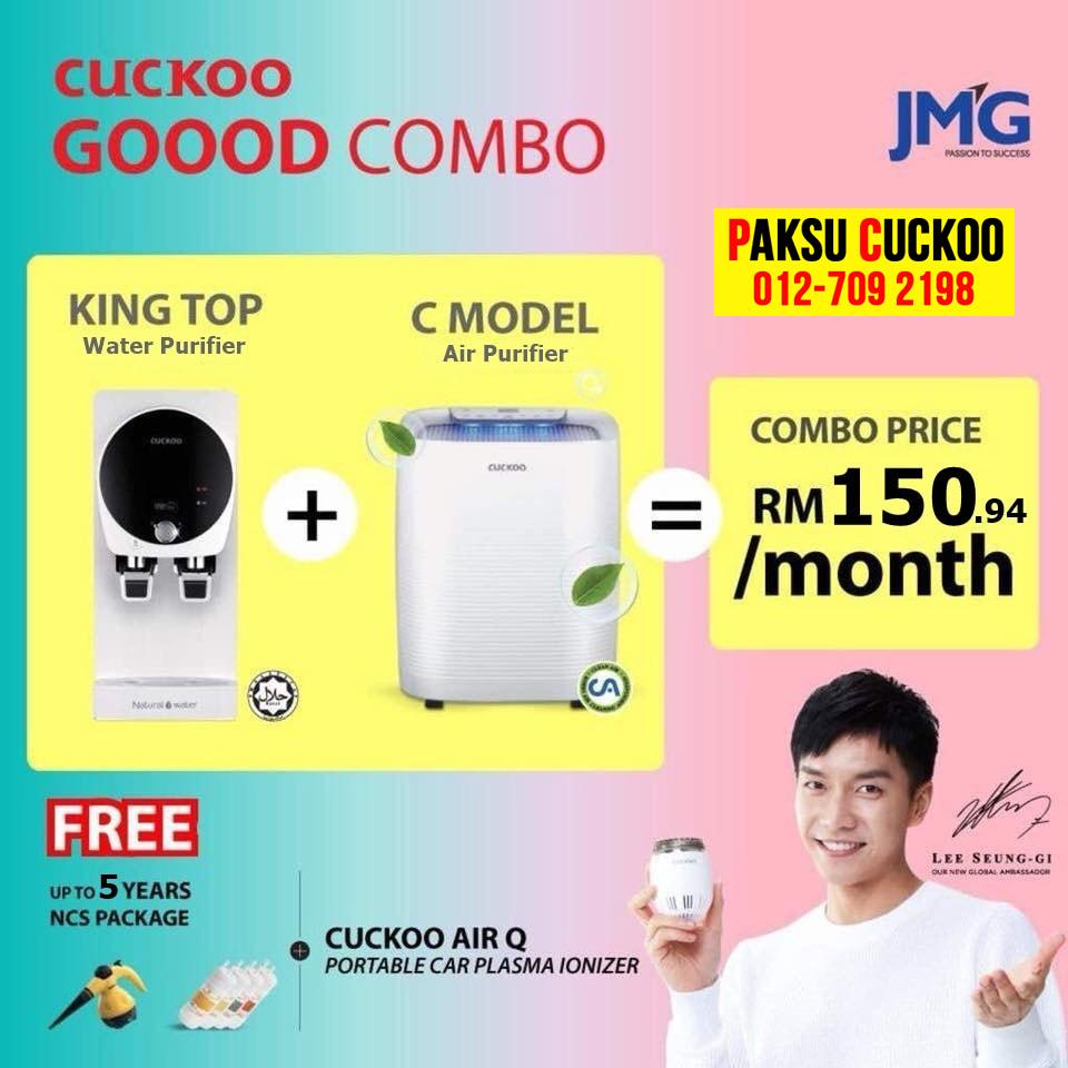 promosi terkini cuckoo promosi yang terbaru cuckoo latest promotion promosi combo cuckoo penapis air dan penapis udara dapat hadiah percuma bernilai rm600