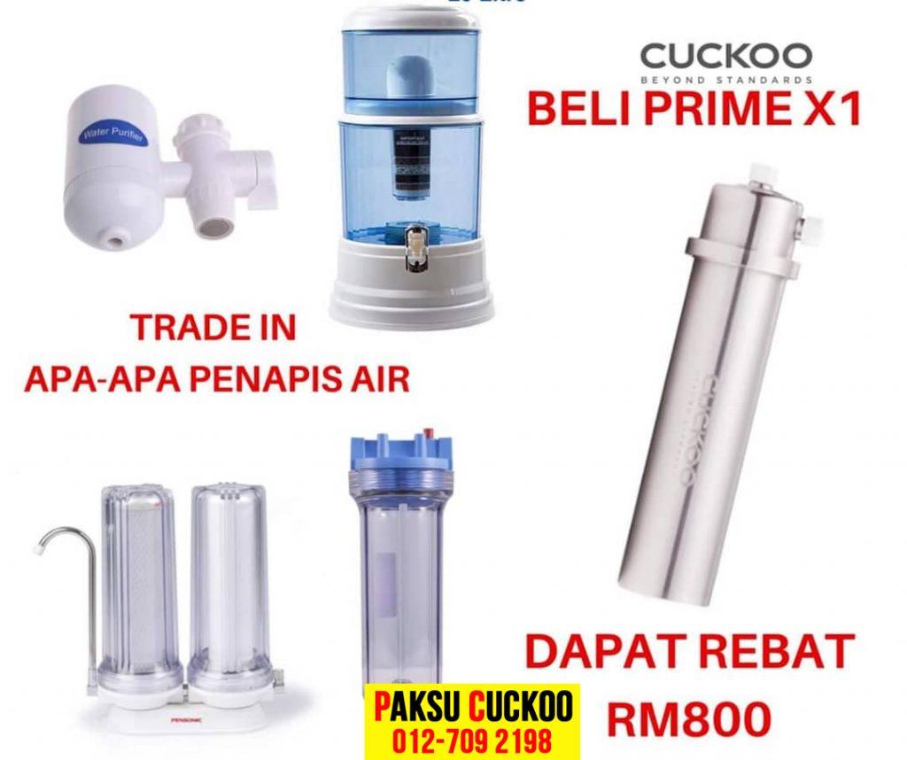 promosi terkini cuckoo trade in mana mana penapis air dalam atau luar rumah dengan cuckoo dapat rebate rm800 penapis air luar rumah outdoor water filter terbaik dan murah