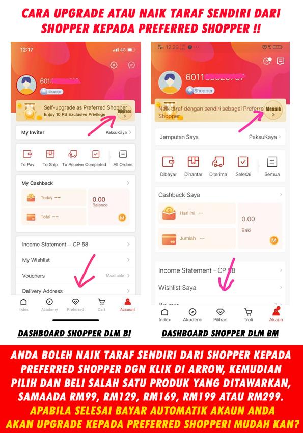 cara upgrade dari shopper kepada preferred shopper di fingo untuk mula menjana income setiap hari