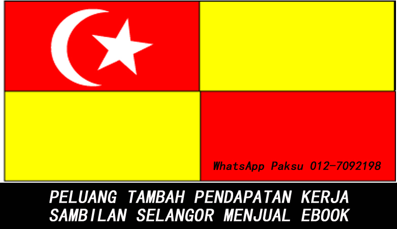 Peluang Tambah Pendapatan Kerja Sambilan Selangor Dengan Menjual Ebook buat bisnes part time jana buat duit lebih extra income jana pendapatan di selangor