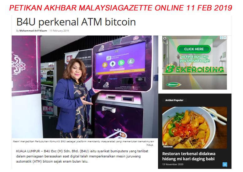 B4U trades investment global malaysia di akhbar malaysiagazette online perniagaan dan pelaburan b4u patuh syariah dan shariah compliance di malaysia sah di sisi undang-undang