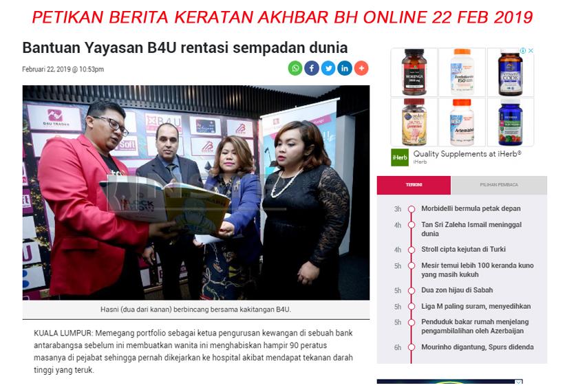 B4U trades investment global malaysia petikan akhbar bh online perniagaan pelaburan yang sah patuh syariah dan shariah compliance di malaysia
