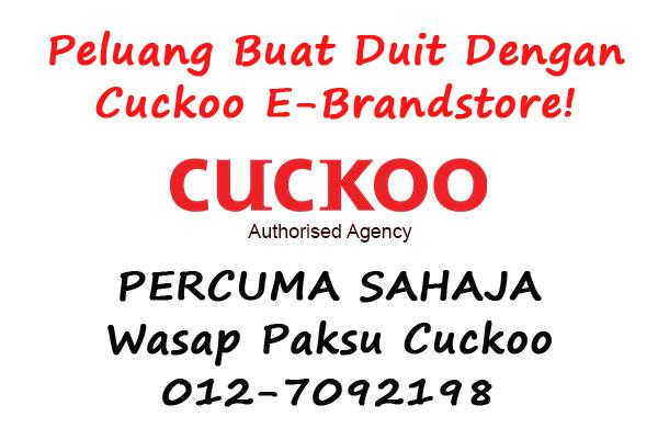 cara daftar register cuckoo e-brandstore peluang buat duit dengan cuckoo e-brandstore buat duit online buat duit dari rumah buat duit dengan cuckoo kerjaya bersama cuckoo