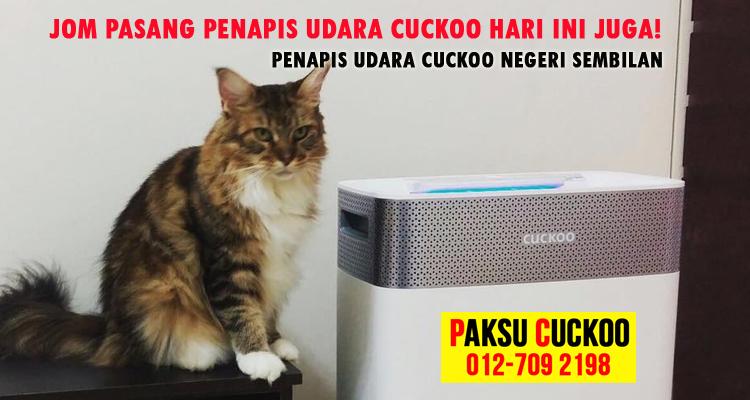 agen ejen agent penapis udara cuckoo negeri sembilan seremban cuckoo air purifier penapis udara terbaik berbanding penapis udara coway