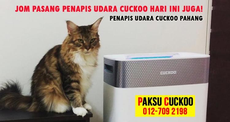 agen ejen agent penapis udara cuckoo pahang kuantan cuckoo air purifier penapis udara terbaik berbanding penapis udara coway
