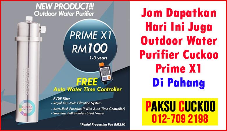 buy online cuckoo outdoor water purifier pahang kuantan beli online mesin penulen air luar rumah yang terbaik paling bagus murah berkualiti