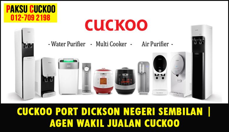 paksu cuckoo merupakan wakil jualan cuckoo ejen agent agen cuckoo port dickson yang sah dan berdaftar di seluruh negeri sembilan