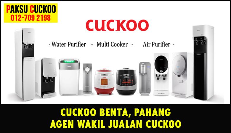 paksu cuckoo merupakan wakil jualan cuckoo ejen agent agen cuckoo benta yang sah dan berdaftar di seluruh negeri pahang