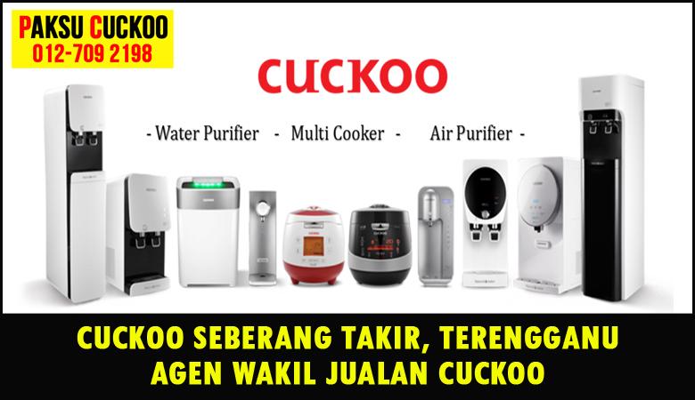 paksu cuckoo merupakan wakil jualan cuckoo ejen agent agen cuckoo seberang takir yang sah dan berdaftar di seluruh negeri terengganu