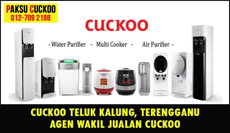 paksu cuckoo merupakan wakil jualan cuckoo ejen agent agen cuckoo teluk kalung yang sah dan berdaftar di seluruh negeri terengganu