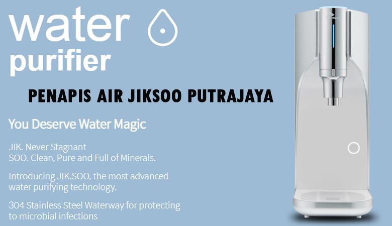 penapis air jiksoo putrajaya dari sk magic model rapi rich hyper cube mini wiz c penapis udara jiksoo review harga price di malaysia vs cuckoo