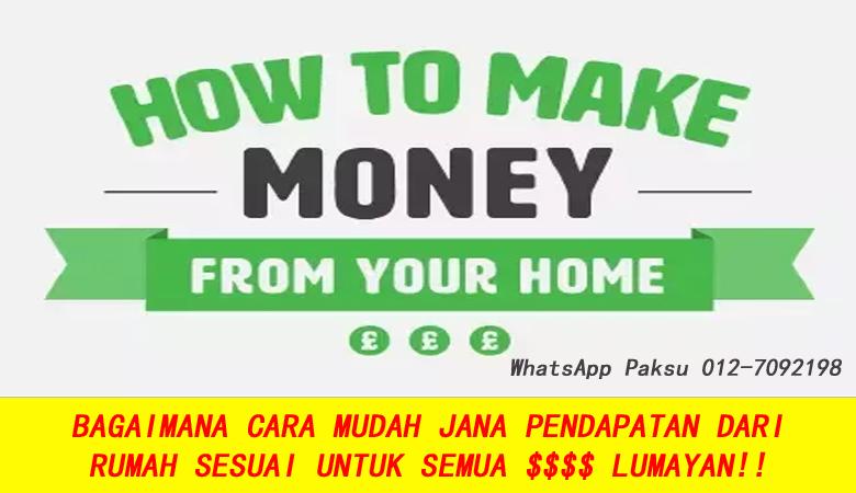 Bagaimana Cara Mudah Jana Pendapatan Di Rumah Sesuai Untuk Semua jana extra income tambahan kerja bisnes part time sambilan income lumayan