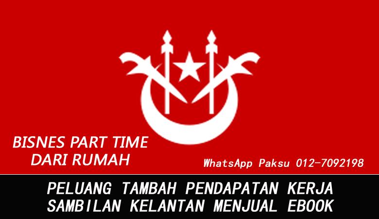 Bisnes Atau Kerja Part Time Kelantan Dengan Menjadi Penjual Ebook jana pendapatan tambahan sampingan buat duit extra income dari rumah online kelantan