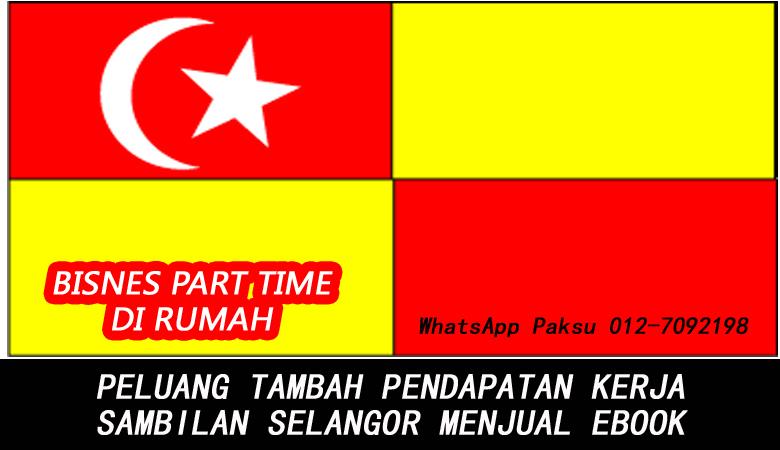 Bisnes Atau Kerja Part Time Selangor Dengan Menjadi Penjual Ebook jana pendapatan tambahan buat duit tambahan extra income online dari rumah di selangor