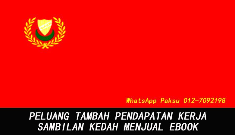 Peluang Tambah Pendapatan Kerja Sambilan Kedah Dengan Menjual Ebook buat bisnes part time duit lebih extra income sampingan secara online di rumah kedah