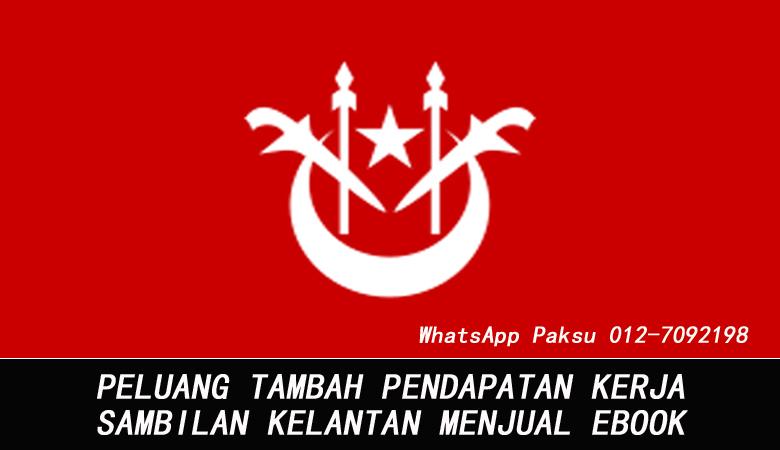 Peluang Tambah Pendapatan Kerja Sambilan Kelantan Dengan Menjual Ebook bisnes part time buat duit lebih sampingan extra income online dari rumah di kelantan