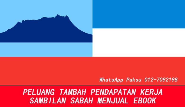Peluang Tambah Pendapatan Kerja Sambilan Sabah Dengan Menjual Ebook bisnes part time buat duit sampingan extra income online dari rumah di sabah