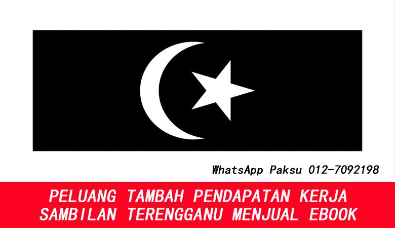 Peluang Tambah Pendapatan Kerja Sambilan Terengganu Dengan Menjual Ebook bisnes part time buat duit sampingan extra income online dari rumah di terengganu